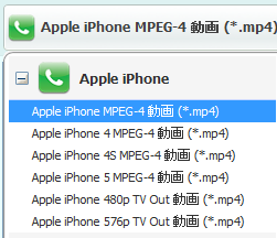 iPhone MPEG-4 動画