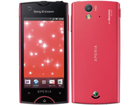 Xperia ray SO-03C 用の音楽/動画変換ソフト-Any Video Converter Ultimate