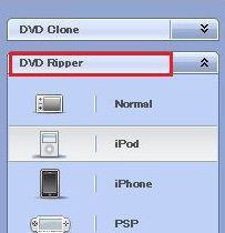 Any DVD Cloner PlatinumでDVDからiPod動画に変換する方法